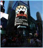 纽约时代广场纳斯达克户外大屏广告发布