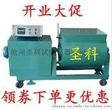 搅拌机,混凝土强制式单卧轴搅拌机\HJW-30\60升砼单卧轴搅拌机