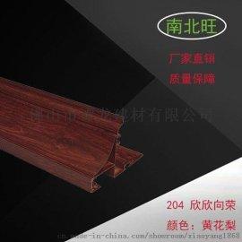 集成吊頂錯層復式二級鋁樑 天花吊頂二級樑配件轉接件大量現貨