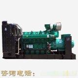 广西玉柴450KW开架型柴油发电机组