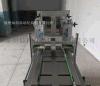 纸盒封盒机 厂家热销推荐自动纸巾盒封口包装机械 皮带输送封盒机