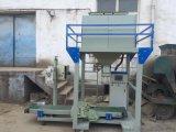 吉林电动包装秤 电动打包秤 电动自动定量包装机生产厂家