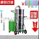 手推式工业吸尘器,吸小石子用大容积220V工业吸尘器