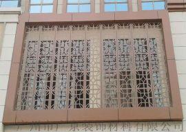 影視城復古街仿古風格鋁窗花