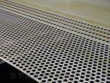 廠家直銷定做銀行椅子配件專用數控不鏽鋼衝孔網洞洞板衝孔鋼板