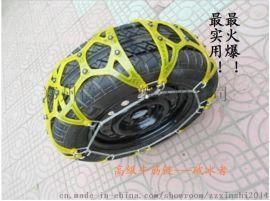 供应聚氨酯牛津防滑链 高级橡胶汽车防滑链