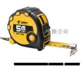 钢卷尺SM-098