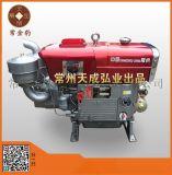 ZS1100M电启动柴油机  15马力  厂家直销