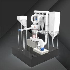 灰鈣機灰鈣選粉機石灰消化器