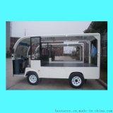 1.5吨电动货车JZH22有顶电动货车