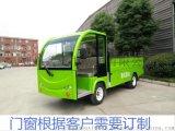 金洲JZH32  3.2米货斗式电动货车平板货车家用卡车农用车