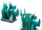 供应 JD-25调度绞车