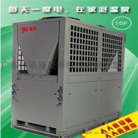 昆明空氣能熱泵冬天採暖  節儉安全更放心