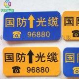 定制复合硅橡胶地标 燃气地贴标识 软胶警示标牌
