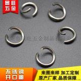 广州生产厂家订做不锈钢开口圈饰品圈量大价优