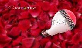 無線藍牙led音樂球泡燈 智慧app七彩音樂燈