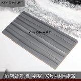 kinonart树脂饰面板 kinon树脂板