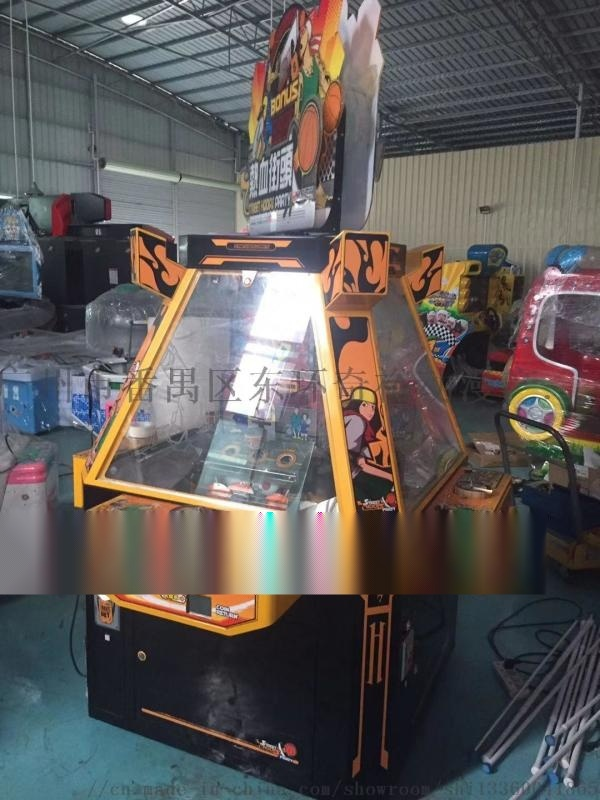 二手超级马戏团游戏机电玩城投币退币娱乐机宝贝熊猫推币机