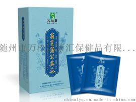 万松堂菊苣蒲公英栀子茶蒲公英根茶重磅上市