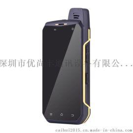 优尚丰B6000智能三防手机高端手持机一键对讲