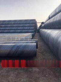 長春大口徑螺旋鋼管廠家-Q235B螺旋鋼管廠家