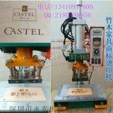 批发气动烙印机适用于木制品皮革产品的压痕烫印烫糊商标工艺品