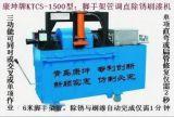 建筑设备,钢管机,钢管除锈机,钢管刷漆机(KTCS-1500)