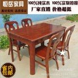 特价高档水曲柳纯实木餐桌长方形桌子实木饭桌宜家组合桌椅餐厅桌