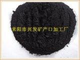 75%-85%活性二氧化錳粉