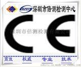 车载空气净化器CE认证公司