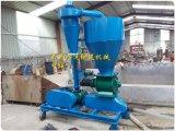 5风送式吸粮机 玉米装卸车气力输送机 气力吸粮机