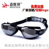 高档设计大框电镀镜男女通用防水防雾游泳镜AF-1600M