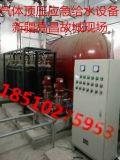 晟源DLC0.4/10-6消防气体顶压应急给水设备