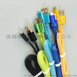 3C數碼手機數據線 usb接口雙色發光線 通用1M單頭大面條數據線
