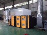 中博ZB-KQ0021环保汽车喷烤漆房漆雾处理设备