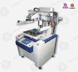紫光日东SEM-400半自动印刷机