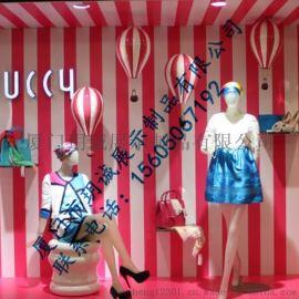 厦门玥诚直销橱窗装饰道具玻璃钢热气球 商场美陈玻璃钢道具定制