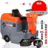 工厂区域用电动扫地机,小区用扫垃圾扫地车