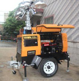 SFW6104拖拉式全方位移動照明燈塔,大型移動照明升降車,液壓升降移動照明燈塔
