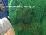 雨浓生产聚乙烯防尘网 塑料防风网 柔性防风抑尘网
