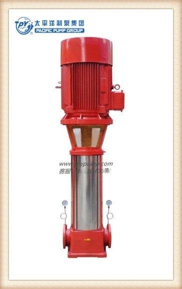 上海太平洋制泵 XBD-GDL型立式多级消防泵