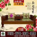 双东玉玉石床垫DY6009新中式罗汉床