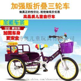 正品儿童车童车自行车宝宝脚踏车儿童三轮车2岁3岁 6小孩单车带斗