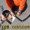 濱州道路裂縫填縫帶 華通瀝青基融合力棒棒噠
