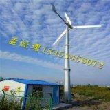 晟成2000w风力发电机 家用微型220V 野外船舶监控工程项目用