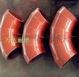 耐磨陶瓷弯头
