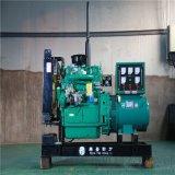 30kw柴油发电机组   柴油机   发电机组厂家