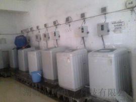 投币洗衣机怎么和学校合作投放?w
