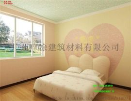 广州中涂仕硅藻泥厂家:壁材硅藻泥的优点有这些
