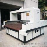数码印花摄像扫描激光切割机 双横梁异步100W摄像定位激光雕刻机